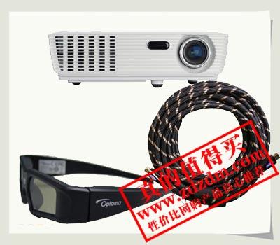 易迅(上海站):Optoma 奥图码 IS500 3D投影机 +Optoma 奥图码Dz201 DLP LINK 3D眼镜+原装10米HDMI线 ¥5188