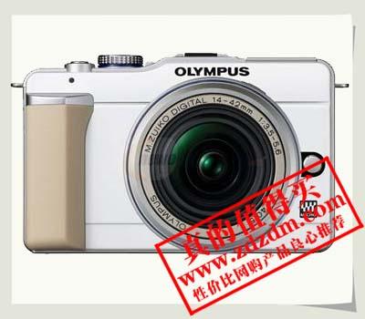 新蛋2700元左右免邮 OLYMPUS奥林巴斯E-PL1 微单套机 时尚白 含M.ZUIKO DIGITAL 14-42mm f/3.5-5.6镜头 原价4999元
