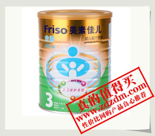 京东Friso美素佳儿金装3段幼儿成长配方奶粉900g RMB 164 包邮