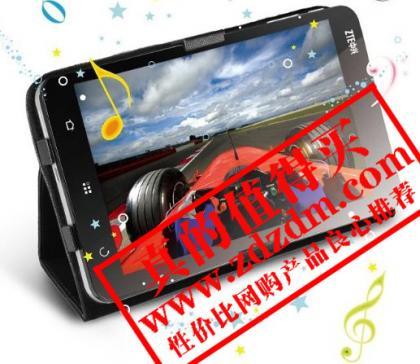 中兴(ZTE)V9 Light Tab 智能平板电脑(含手机功能),京东商城1699元包邮再送8G卡+读卡器!
