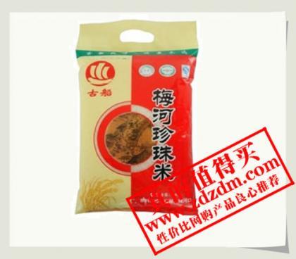 古船梅河珍珠米5kg,京东商城¥29.9包邮