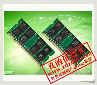 Team 十铨科技 DDR3 1333 4G 笔记本内存条 109元包邮