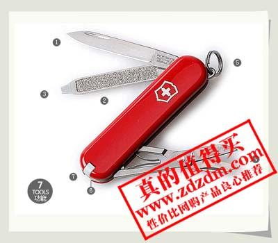 易迅Victorinox 维氏 0.6223 典范(红) 军刀现价59.90元瑞士进口,秒杀全网价!4号恢复原价78!