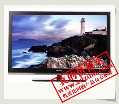 惊爆价:易迅(上海站)KONKA 康佳 LED42MS11DC 42英寸LED互联网液晶电视,¥2969一号店2899元更低