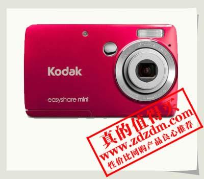 Kodak 柯达 M200 数码相机 红色 易讯上海站:¥477