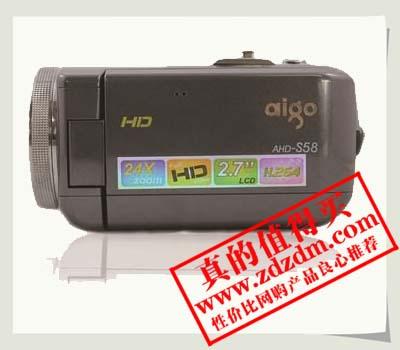 特价:爱国者数码摄像机AHD-S58,京东¥599包邮