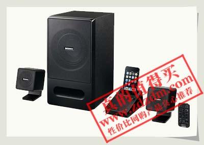 京东:索尼(SONY)多媒体音箱 SRS-GD50IP 可遥控带iPod底座 2.1声道 黑色直降¥300元再赠ipod nano6代8G一个!限量先到先得!
