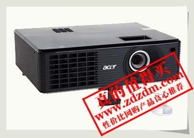 京东:宏碁(Acer) X1210 投影机2499元限时只卖800*600的价格!1024*768 2300流明 DLP技术 本年度的传奇!包邮