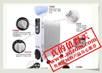 先锋(singfun) 11片电热油汀DS6111 800W/1200W/2000W三档可调直降100元!挑战价格极限!限量1000台,机会别错过!