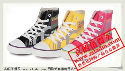 京东特价:太平公主2011新款高帮帆布鞋仅售78元尝鲜直降190元!