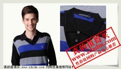保罗威特 薄羊毛衫黑兰条纹V领男款毛衣 PFDPDAPCF309 当当代售:¥49 包邮