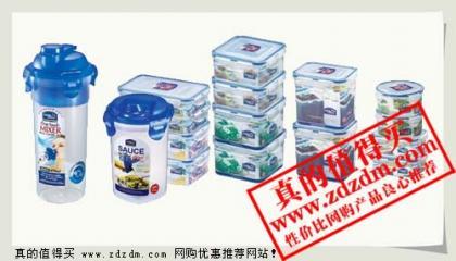 乐扣乐扣普通型保鲜盒16件套HPL936S004半价!京东仅售139元包邮