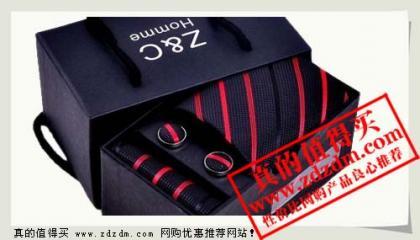 又一个白菜价包邮的东东,商城:【VIP会员专享】领带ZC Homme结婚正装领带加领带夹袖扣方巾套装9.8元包邮