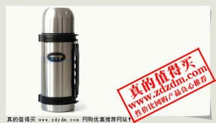 京东:哈尔斯真空旅游壶 1000ml HY-1000W-2月黑风高,立减88.1元!仅售59.9元