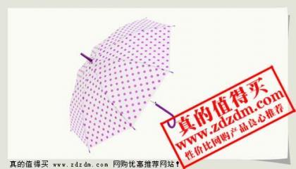 白菜价:包邮 宝丽姿11161B 2011新款 环保伞 遮阳伞 晴雨两用伞 雨伞