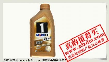 Mobil 美孚 0w-40 SN 1L装 金装美孚1号全合成机油 金黄色飞虎乐购特价75元