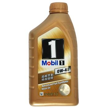 走秀网:MOBIL 美孚金美孚1号全合成机油(SN、0W-40、1L)68元包邮
