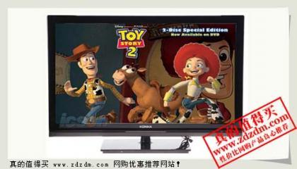 易迅(上海站):KONKA康佳LED42MS92DC 42英寸LED液晶电视,2899元包邮有赠品
