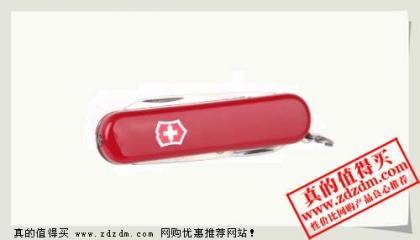 亚马逊中国:Victorinox维氏军刀Swiss Lite Red 瑞士之灯红色仅售124.68元