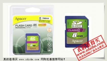 京东:宇瞻(Apacer)8G SD存储卡 (Class10),特价49元包邮