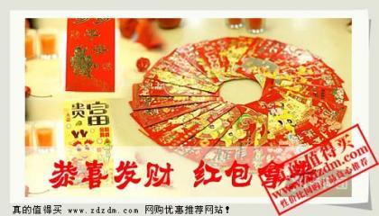 大众点评团:神星高档红包仅售19.9元,市场价值79元共42个!全国包邮!