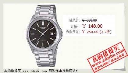 亚马逊中国:卡西欧STANDARD ANALOG指针系列电子男表现价148元包邮原价398元