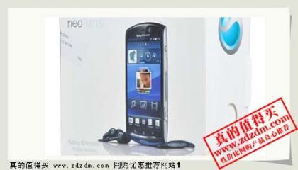 新蛋网:Sony Ericsson 索尼爱立信 MT15i 3G手机2079元包邮