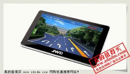 京东:京华JWD-JMW-7099 4G(黑色) 实景凯立德地图7寸高速导航仪,仅售399元!直降600元限时特惠!
