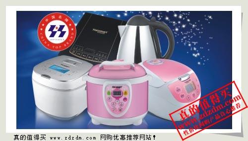 京东:鸿智(hallsmart) HR-CB31 3L 印花自动电饭煲79元包邮