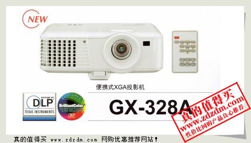 易迅:三菱 Mitsubishi GX328A 投影仪 ¥2999包邮
