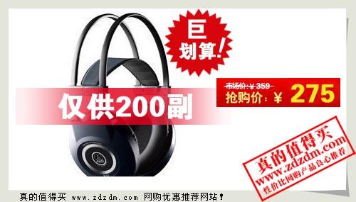 热销560件AKG K99 头戴式耳机送耳机袋+煲机碟275包邮