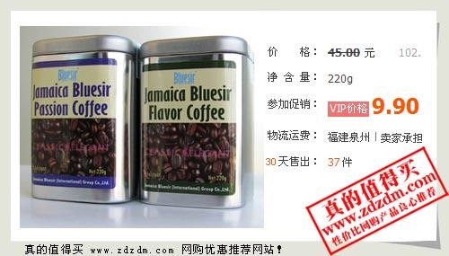 天猫白菜价: 牙买加进口速浓三合一蓝山咖啡220克一袋装9.9元包邮