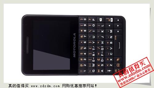 摩托罗拉EX226 3G双卡双待手机328元包邮 ex223特价299元 备用机首选