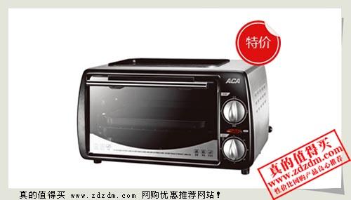 苏宁易购:aca电烤箱 vto-9f 全网最低 实际99元包邮