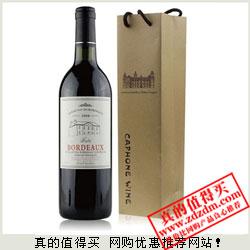 京东独家限量:法国原瓶进口 巴图赤霞珠干红葡萄酒 750ml带礼袋 51元包邮