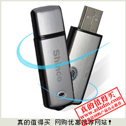 新蛋:Shinco 新科 RV-09 8G U盘式录音笔 暗访必备良品 蛋价89元包邮