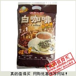 京东:马来西亚 益昌老街2+1白咖啡1000g 限时抢三天 48元包邮