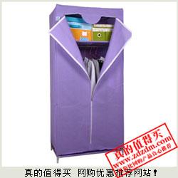 京东:Meifeng 新款大号加厚加固型布衣柜 特价58元包邮