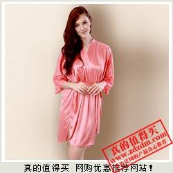 一号店:HOFO丝滑蕾丝花边睡袍 七色可选 39元包邮