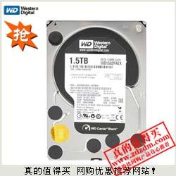 新蛋:WD 西部数据 黑盘 1.5TB  3.5英寸 SATAIII(6.0gb/s) 64M限时特价799元(涨价)