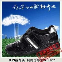 白菜价:头层牛皮女内增高运动鞋超值优惠套餐33.9元包邮