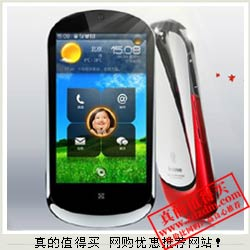 国美:Lenovo 联想 W101 乐phone 3G智能手机 联通定制机 699元包邮