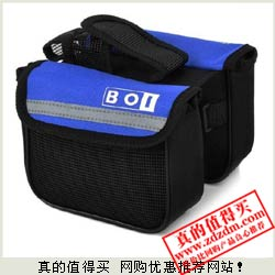 天猫白菜价:乐炫BOI 自行车车前包 上管包 10色可选 9.9元包邮