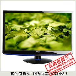 京东:NEC极光VE2201XG 21.5英寸宽屏LED液晶特价799元返100京券 19寸609元