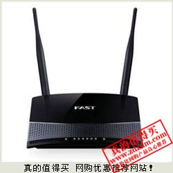 易讯:FAST 迅捷 FW300R 300M无线路由器 62元包邮