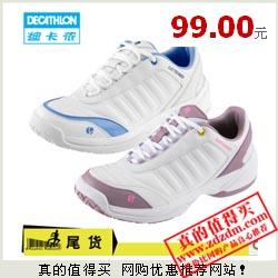 DECATHLON 迪卡侬 ARTENGO TS 800 LADY 女式网球运动鞋99元包邮