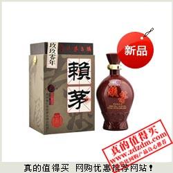 库巴:53度 茅台镇赖茅封坛20年(酱香型白酒)500ml 特价48元