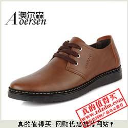 VIP专享 Aoersen澳尔森正品新款真皮 男士潮流休闲皮鞋 特价79元包邮
