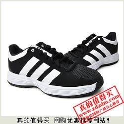 亚马逊:Adidas 阿迪达斯 Superstar 4G 男子场下篮球鞋 历史次低 269元包邮