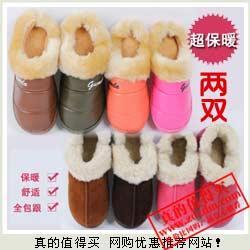 gumila庆双节 冬天居家情侣创意厚底保暖棉鞋 套餐秒价26.8元包邮